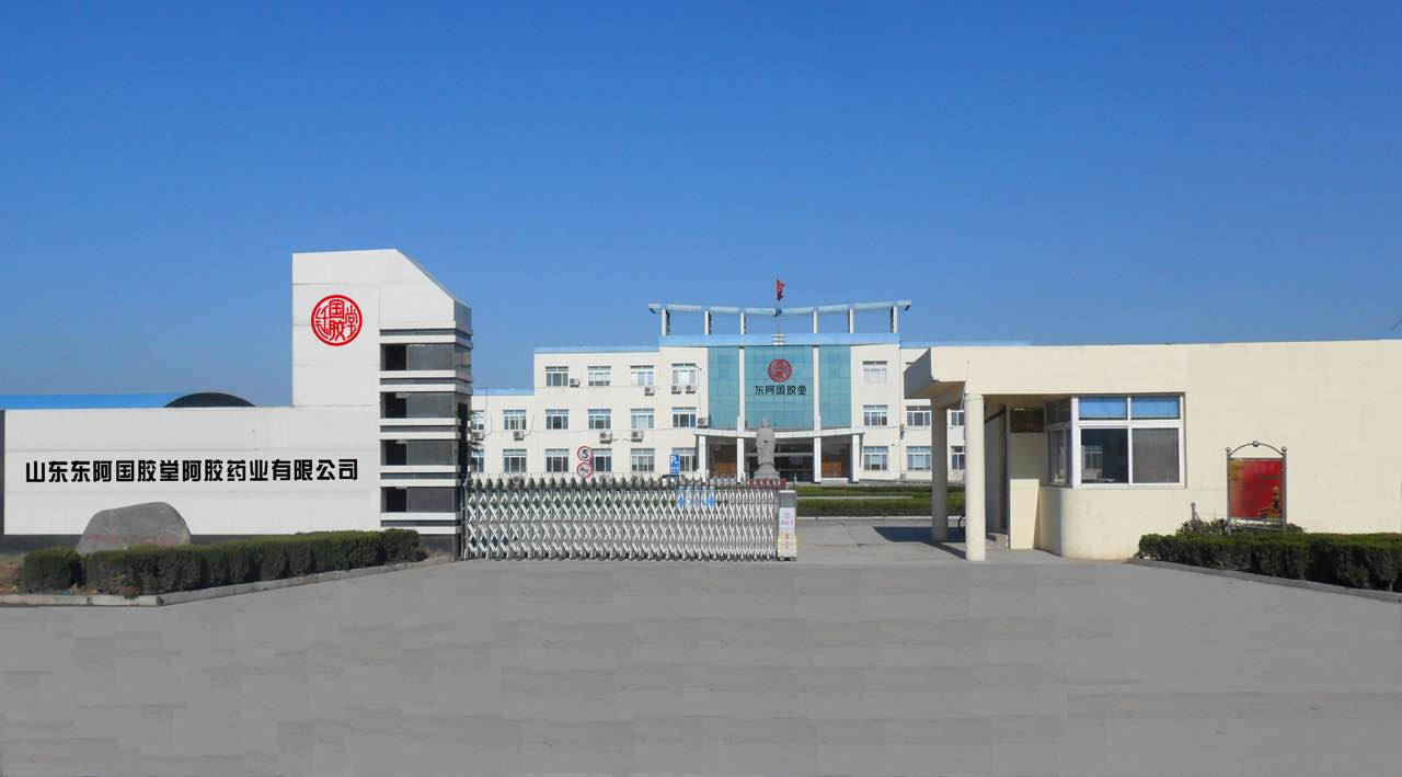 山东东阿国胶堂阿胶药业有限公司